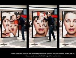户内外广告玻璃
